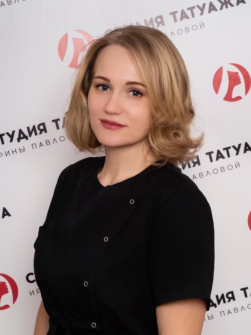 Анна Мусагалиева